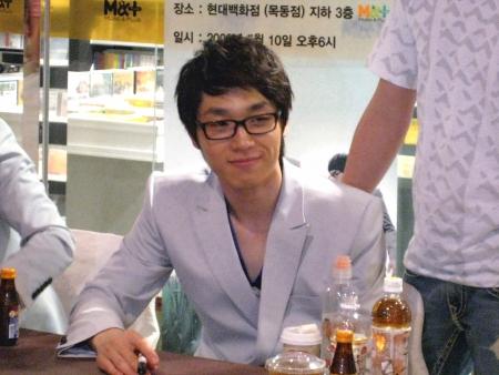 sign_seok5.jpg